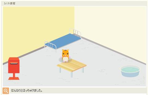 060917_01.jpg