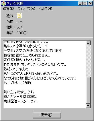 20070729_05.jpg